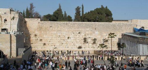 Die Klagemauer