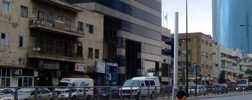 Gesellschaft in Israel