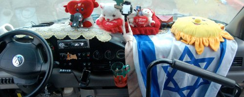 Auto in Israel